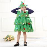 新春大吉 兒童表演服圣誕樹表演服裝女幼兒圣誕老人裝扮服演出服