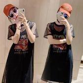 (工廠直銷不退換)2313#夏裝新款大碼女裝胖妹妹寬松顯瘦吊帶連身裙兩件套F-4F088韓依戀