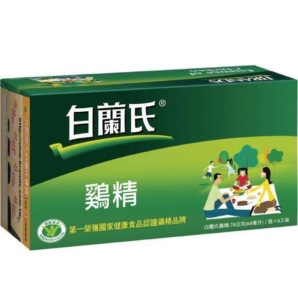 白蘭氏傳統雞精70g*8入  *維康*