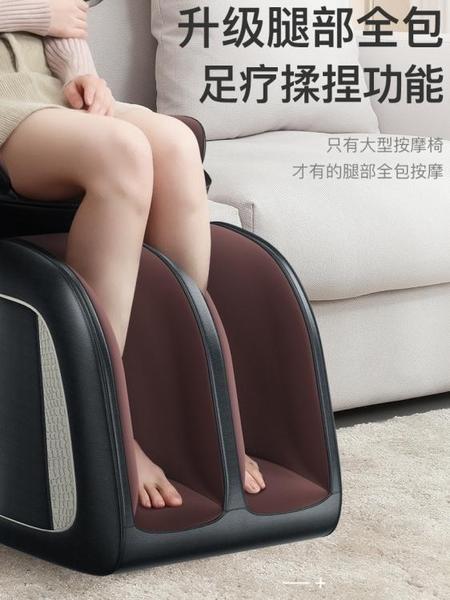 按摩椅 新款老人按摩椅頸椎腰部揉捏多功能全自動家用小型全身電動豪華器 莎瓦迪卡