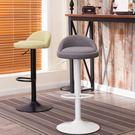 升降酒吧椅凳子家用靠背吧台椅簡約現代高腳吧台凳化妝美容凳吧椅MJBL