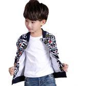 兒童秋裝開衫夾克新款韓版秋季男童外套棉質寶寶休閒上衣 開學季特惠減88