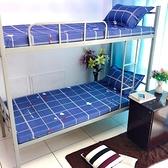 新款學生床墊床褥 熱熔棉褥子 品質款 合格達標單人床棉墊子 【母親節禮物】
