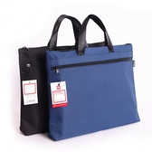 文件袋帆布包a4手提袋資料檔案收納袋商務拉錬多層男女辦公包 生活樂事館