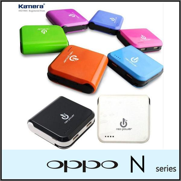 ★佳美能 PB-L5200行動電源/5200mAh/OPPO N1/N1 mini/N3/Neo 3