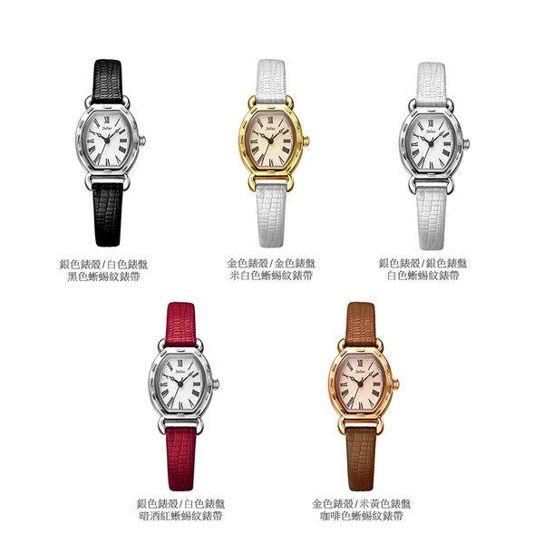 JULIUS 聚利時 羅馬刻度復古酒桶形腕錶-暗酒紅色/20x24mm 【JA-544B】