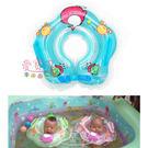 充氣下水測試OK才出貨A124513加厚嬰兒寶寶充氣保健脖圈 頸圈 泳圈 雙把手帶鈴鐺