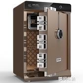 保險櫃智慧辦公家用保險箱夾萬箱單雙門小型迷你 ATF夢幻小鎮