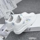 春季新款小白鞋女學生原宿風運動 凱斯盾