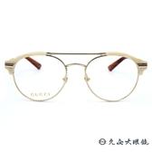 GUCCI 眼鏡 GG0289O (白-金) 眉框 雙槓 近視眼鏡 久必大眼鏡