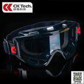 護目鏡 防護眼鏡 眼罩防塵防風鏡 護目鏡防沖擊風防沙勞保 風鏡 摩托騎車 宜品居家