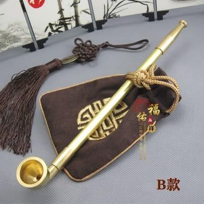 618好康又一發純銅加厚煙斗 老式黃銅旱煙袋煙具煙槍 煙葉煙絲伸縮桿便攜可拆卸