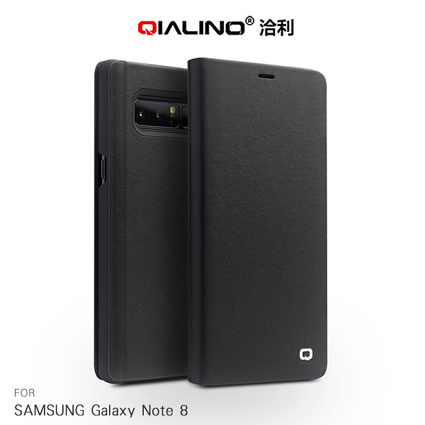 QIALINO SAMSUNG Galaxy Note 8 可立側翻皮套