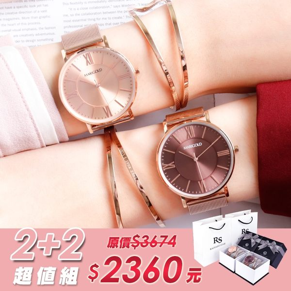 閨蜜印記剛剛好的喜歡2+2超值禮盒手錶鈦鋼手環四件組【WKS0478-379】璀璨之星☆