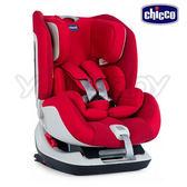 Chicco Seat up 012 Isofix 安全汽座/汽車安全座椅 -自信紅【加贈.二合一360度旋轉訓練車 】●隋棠代言
