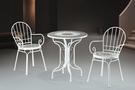 【南洋風休閒傢俱】戶外休閒桌椅系列-土耳其白色休閒圓桌椅組 戶外餐桌椅CX904-4 CX939-10)