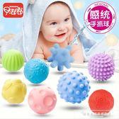 嬰兒益智軟膠手抓球0-6-12個月觸覺感知類玩具新生寶寶感統按摩球『韓女王』