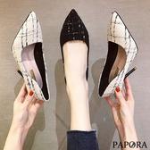 PAPORA日系格子氣質9公分高跟鞋包鞋Q987黑/白