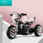 兒童摩托車 兒童車電動摩托車三輪車寶寶車子1-3-5歲小孩玩具可坐人童車充電 非凡小鋪 igo