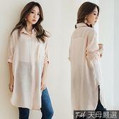 【天母嚴選】單口袋側開衩純色滑面寬鬆長版襯衫/罩衫(共二色)