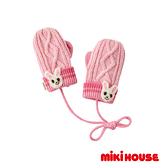 MIKI HOUSE 舞颯兔針織連指手套(粉)