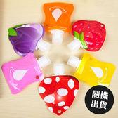 乳液/沐浴乳分裝袋/旅行分裝袋 1入 (30ml)【BG Shop】不挑款 隨機出貨