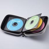 CD收納盒 日本碟片包藍光CD盒車載光盤包影碟cd收納24/36/48/104/160【幸福小屋】