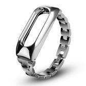 小米手環2金屬腕帶免螺絲金屬殼錶帶 小米手環二代替換帶腕帶