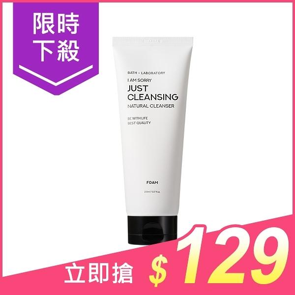 韓國 BLAB 植萃保濕洗面乳(150ml)【小三美日】原價$149