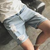 5分褲男牛仔褲修身韓版潮流淺色破洞牛仔短褲男士五分褲夏季薄款「時尚彩虹屋」