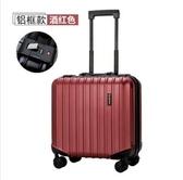 袋鼠拉桿箱女18寸16萬向輪旅行箱男行李箱超輕鋁框小型登機箱包20LX爾碩數位