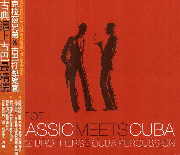 克拉茲兄弟與古巴打擊樂手 古典遇上古巴最精選 CD(購潮8)