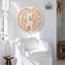 原木美式復古北歐現代簡約掛鐘表創意個性臥...