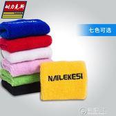 運動護腕排球兒童學生籃球男童女童小孩手腕護套護手毛巾夏季   電購3C