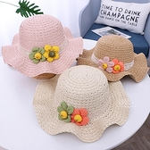 小花波浪荷葉邊遮陽帽 童帽 遮陽帽