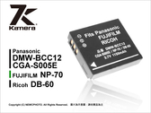 KAMERA 佳美能 P牌 BMWBCC12 FUJIFILM Ricoh 副廠鋰電池 LX1/Caplio R40/V10/GX100