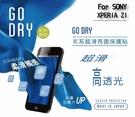 [GO DRY] 氟素塗層超滑亮面保護貼 SONY XPERIA Z1