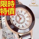 女用陶瓷錶手錶休閒-明星款簡潔造型走秀款女腕錶2色55j9【巴黎精品】