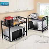 廚房置物架廚房微波爐置物架 2層伸縮烤箱1層架子落地省空間儲物用品收納架XW( 中秋烤肉鉅惠)