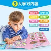 兒童點讀機學習早教點讀書幼兒中英文電子書寶寶點讀玩具 七色堇