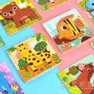 幼兒童木質拼圖寶寶益智力玩具拼板積木男女孩卡通早教拼裝3-6歲2 小時光生活館