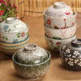 美光燒 陶瓷蓋碗 日式碗陶瓷碗湯碗飯碗面碗 帶蓋 手繪韓式碗瓷器