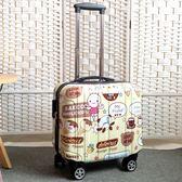 行李箱可愛行李箱男女兒童旅行箱18寸小型密碼箱迷你拉桿箱16寸卡通皮箱LX 嬡孕哺