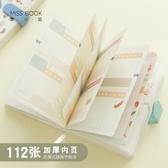 手賬本 筆記本子簡約少女日記本日程計劃記事本【雲木雜貨】