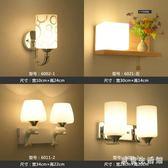 壁燈  LED簡約現代臥室床頭燈單燈歐式美式樓梯過道燈墻壁燈具  110V KB9379【歐爸生活館】