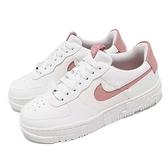 Nike 休閒鞋 Wmns Air Force 1 AF1 PIXEL 白 粉 像素 女鞋【ACS】 CK6649-103