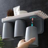 衛生間免打孔放電動牙刷置物架壁掛吸壁式磁性磁吸刷牙漱口杯