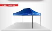 熊孩子❃戶外廣告帳篷伸縮折疊汽車遮陽棚活動展銷擺攤四角雨棚傘(3*4.5豪華加固)