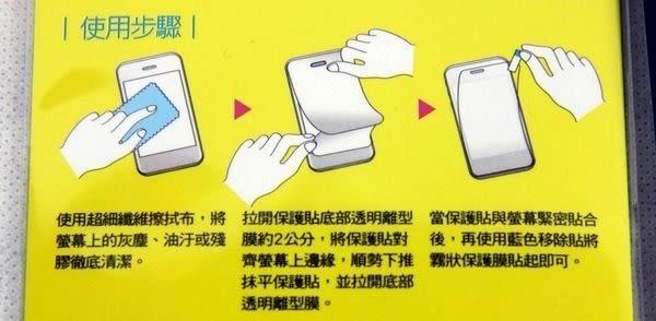 【妃凡】衝評價!高品質 htc 10 保護貼 防指紋 霧面 另有 高透光 亮面 保護膜