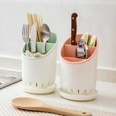 筷子筒塑膠瀝水筷子架勺子置物架筷籠多功能廚房餐具收納架筷子筒【免運】